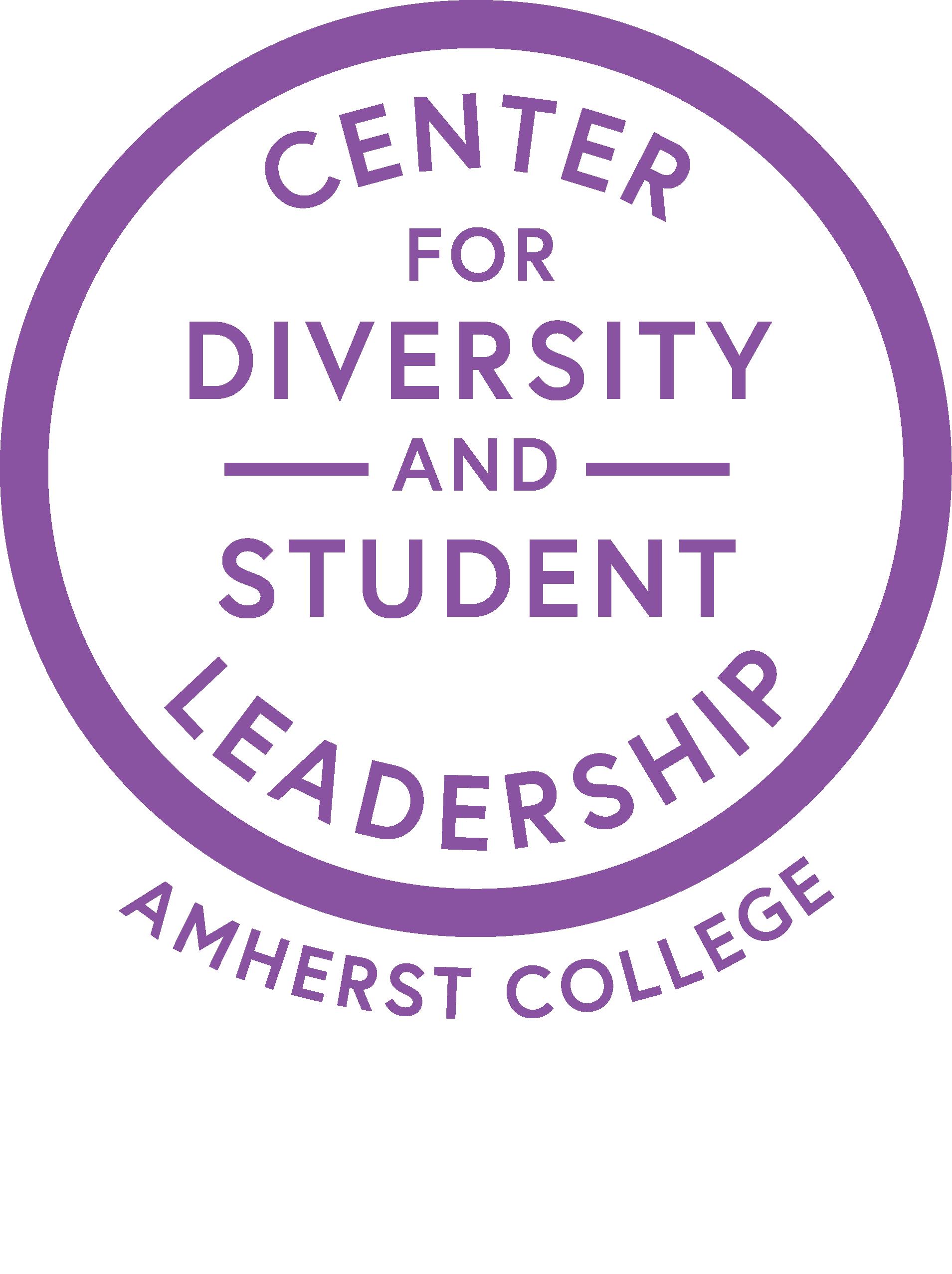 amherst college cdsl logo