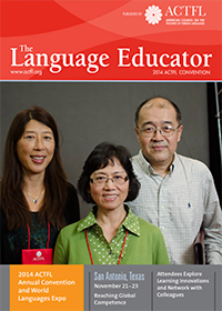 The cover of the Language Educator magazine showing a man and two women