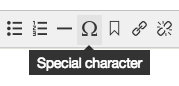screenshot showing the icon for inserting special characters