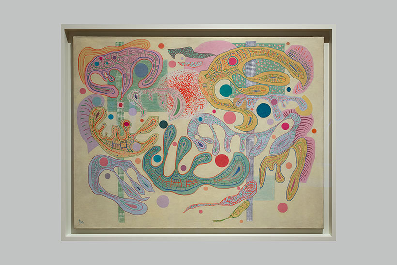 Capricious Forms (1937 by Wassily Kandinsky