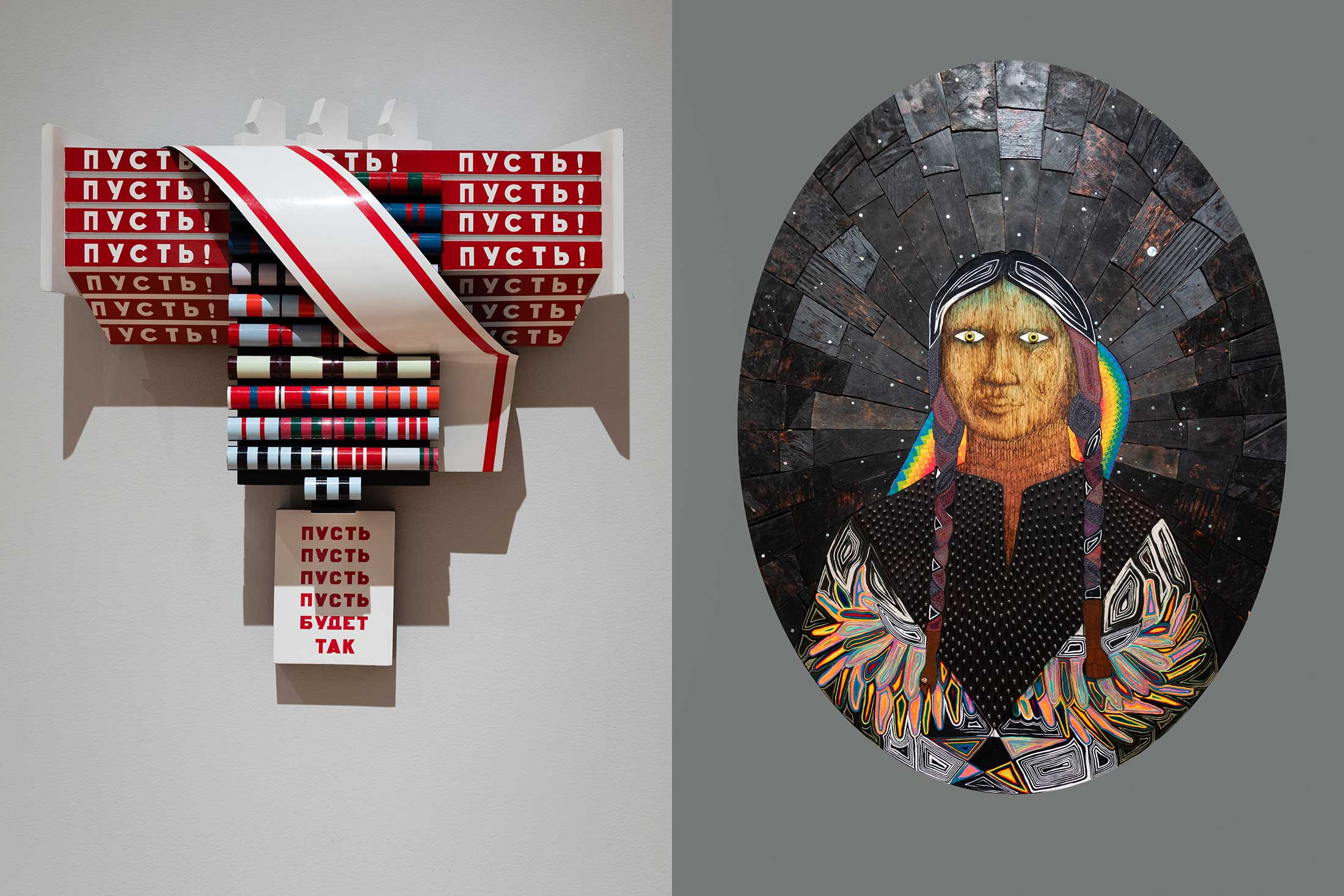 Left: Small Three Headed Totem by Boris Orlov; Right: Sacajawea by Matthew Day Jackson