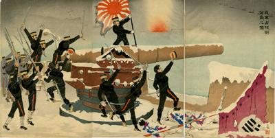 Sino-Japanese War Print