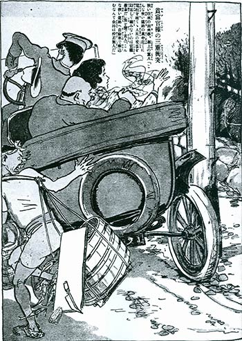 Illustration of a car carrying a Geisha causing an accident