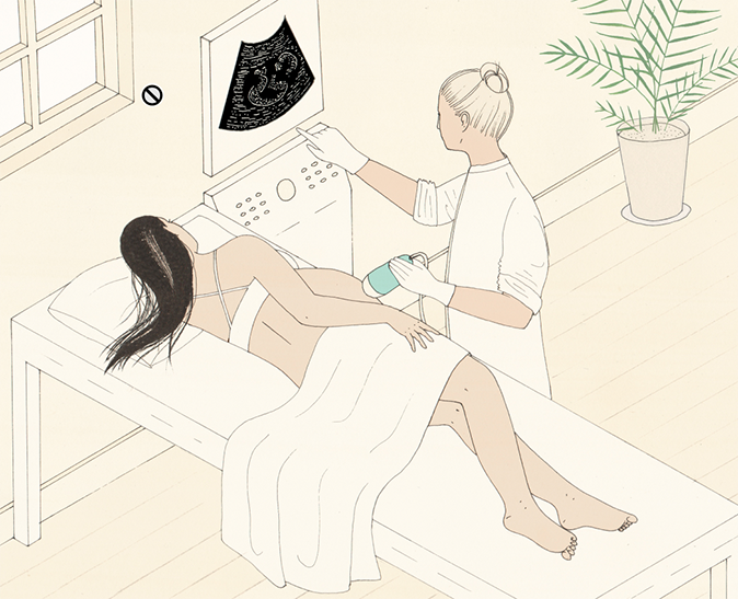 First Word; Illustration by Harriet Lee-Merrion