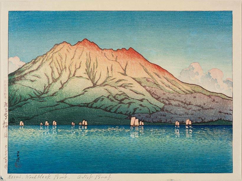 Nihon fūkei senshū, Kagoshima Sakurashima by Kawase Hasui