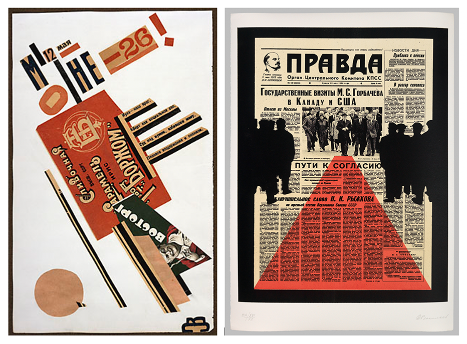 Two Russian collage posters; one a Russian advertisement and one a Russian newspaper