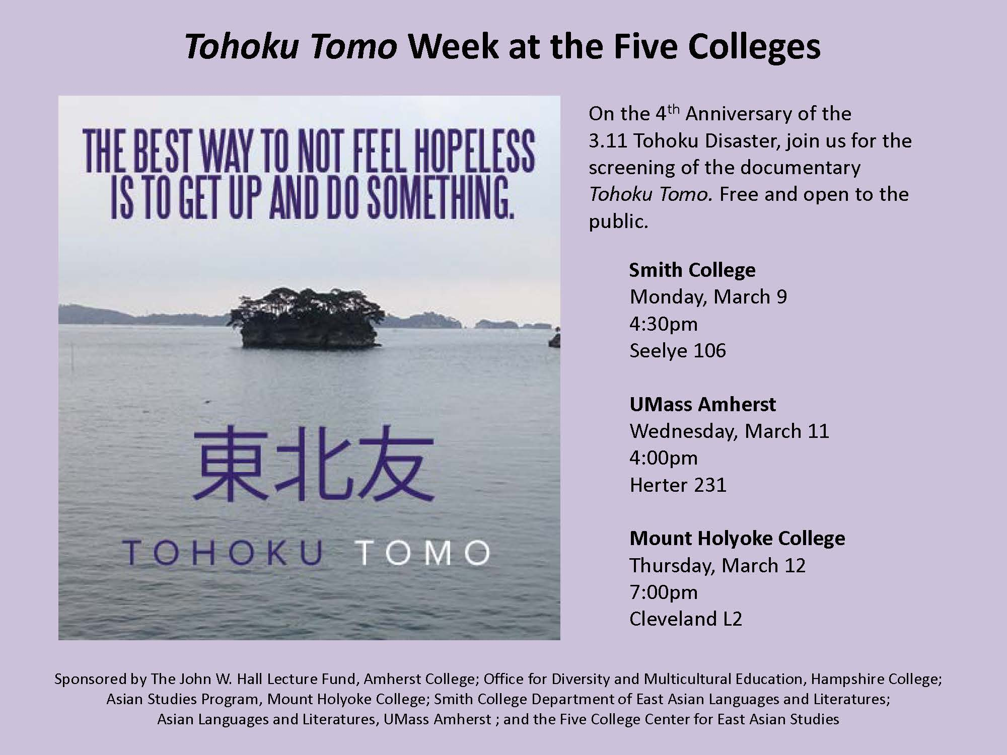 Tohoku Tomo week poster.jpg