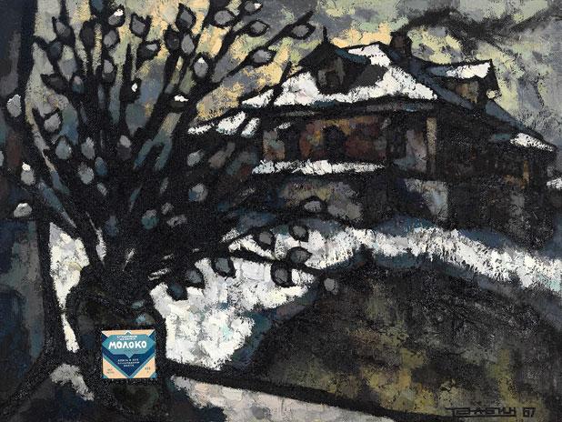 Oskar Rabin, Spring in Priluki, 1967.
