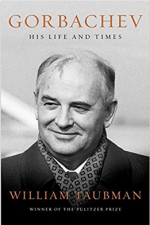 Gorbachev: His Life and Times cover