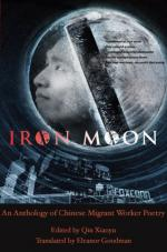 Iron Moon: An Anthology of Chinese Worker Poetry  cover