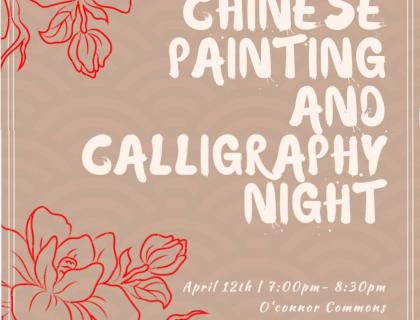 Friday, April 12th, 7-8:30pm at O'connor Commons!