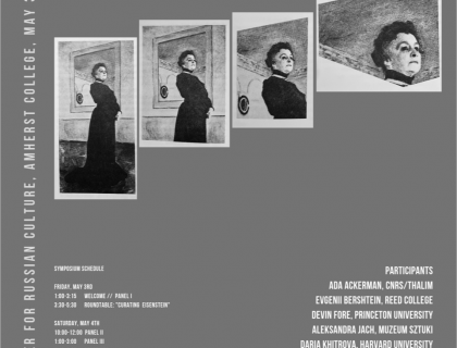 Event poster featuring four black-and-white images showing segments of a painting of a woman wearing a dark dress and standing in a room