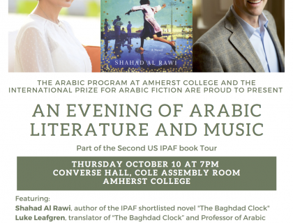 Event flyer with photo of book cover, author and translator