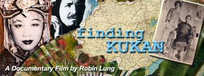 Collage of images from the film Finding KUKAN