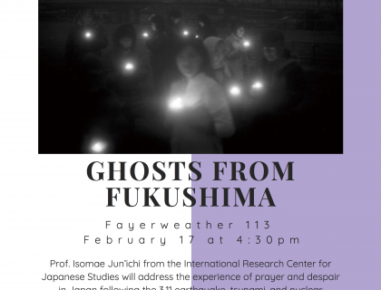 Event flyer featuring a dark and blurry photograph of a group of people holding candles