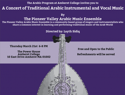Events | A Concert of Traditional Arabic Instrumental and Vocal