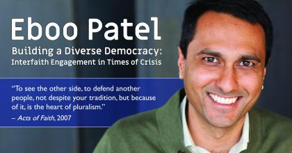 Event poster featuring a portrait of Eboo Patel