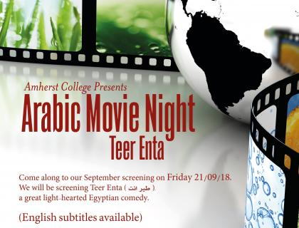 Poster for Amherst College Presents Arabic Movie Night Teer Enta