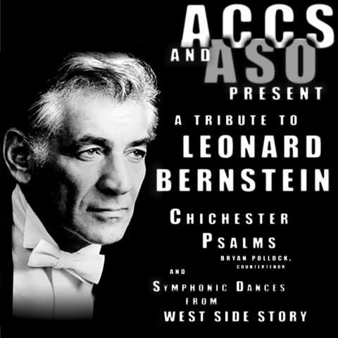 Leonard Bernstein Amherst Symphony Orchestra