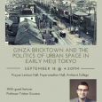 Event flier with photo of Professor Grunow and a black-and-white photo of Meiji-era Japan