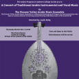 Purple event flier featuring a greyscale image of an Oud
