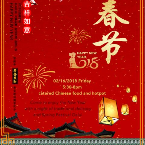 Chinese Cultural Club Lunar New Year Celebration