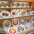 Plastic food display at a Japanese restaurant