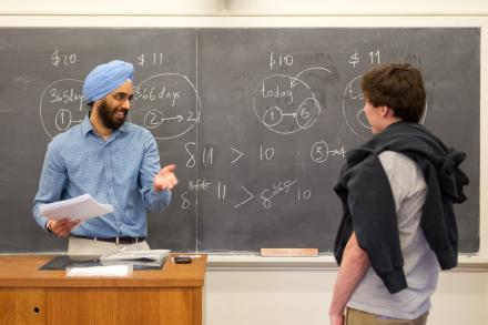 photo to Economics classroom