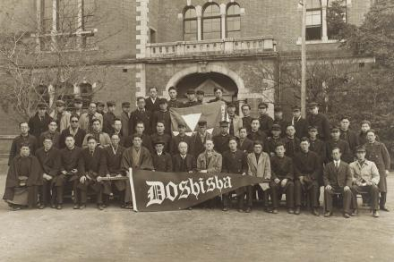 Historical photo of Doshisha University students holding their school flag