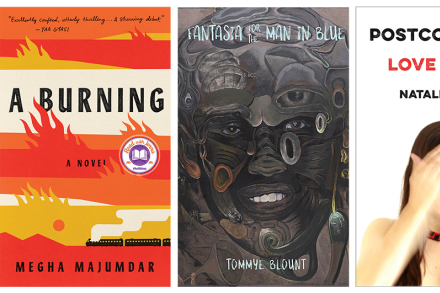 A row of five books: A Burning; Fantasia for the Man in Blue; Postcolonial Love Poem; Twilight of Democracy; Interior Chinatown