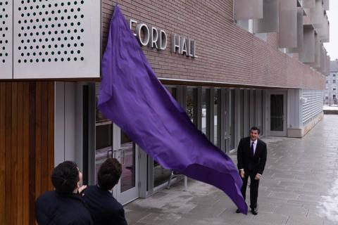 Ford Hall Dedication