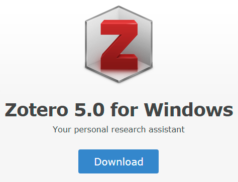 Zotero Download