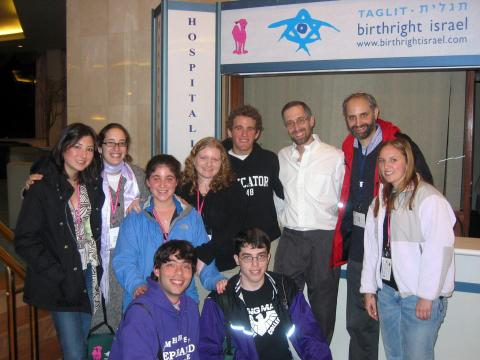 Amherst Students on Birthright with Alum doctor