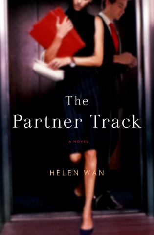 The Partner Track book cover.