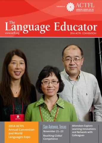 Chinese Language Faculty