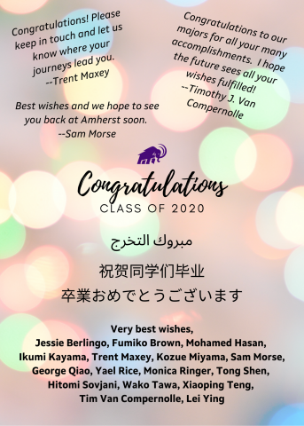 A graduation card congratulating the class of 2020 with the names of the faculty and staff of the Asian Languages department