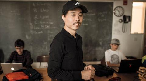 Eddie Kim '00