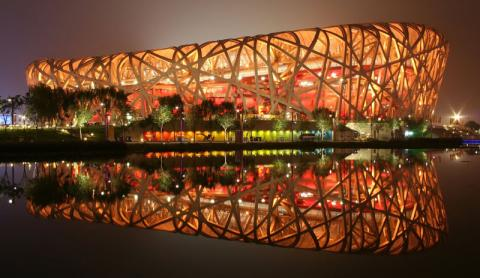 Beijing national stadium, a modern building with a web-like exterior