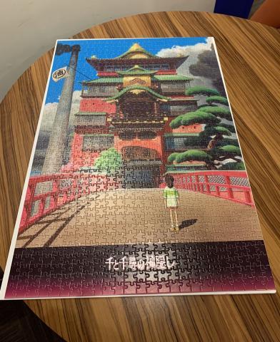 finish puzzle