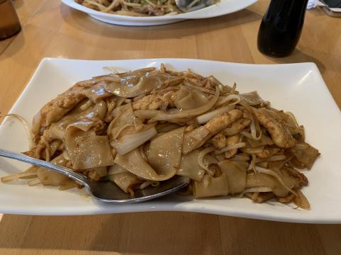 Chicken Chow Fun Oriental Flavor