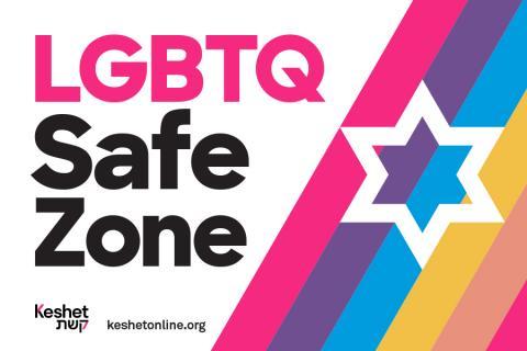 LGBTQ Safe Zone from Keshetonline.org